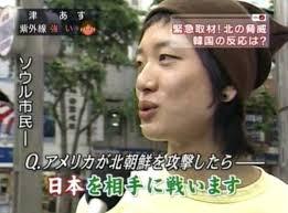 """テレビの街頭インタビューでの面白い名言画像まとめ:『アメリカが北朝鮮を攻撃したら~""""日本を相手に戦います""""』"""
