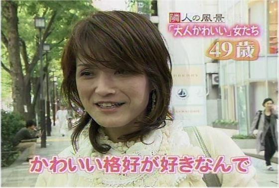 テレビの街頭インタビューでの面白い名言画像まとめ:大人かわいい女たち
