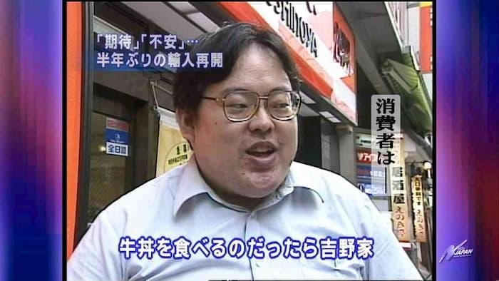 テレビの街頭インタビューでの面白い名言画像まとめ:牛丼を食べるのだったら吉野家