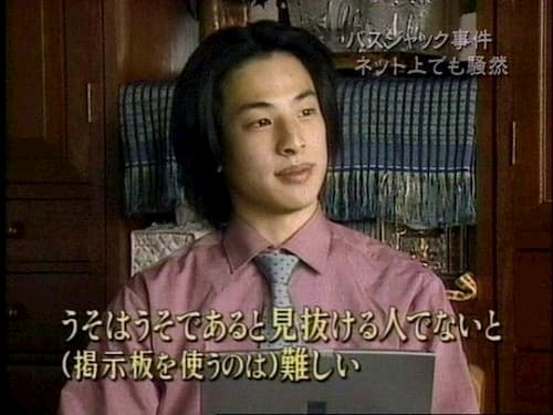 テレビの街頭インタビューでの面白い名言画像まとめ:うそはうそであると見抜ける人でないと掲示板を使うのは難しい