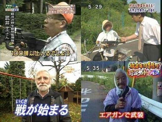 テレビの街頭インタビューでの面白い名言画像まとめ:戦が始まる
