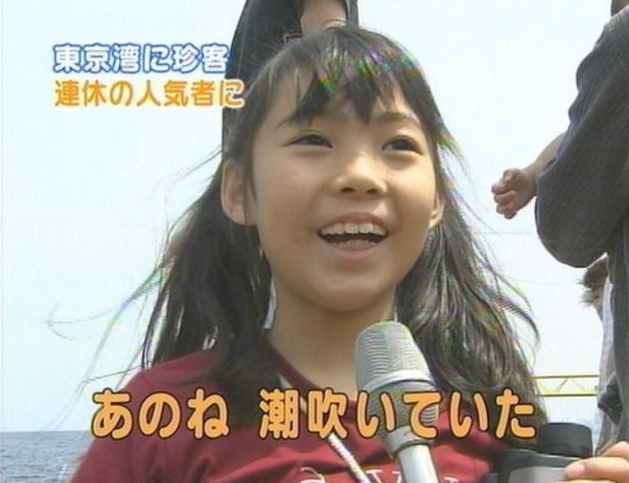 テレビのテレビの街頭インタビューでの面白い名言画像まとめ:あのね潮ふいていた