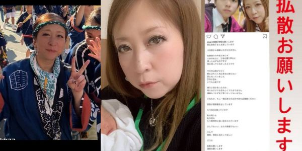 【拡散希望】熊本豪雨で行方不明になった人吉市の宮石恵美子さんを探しています!