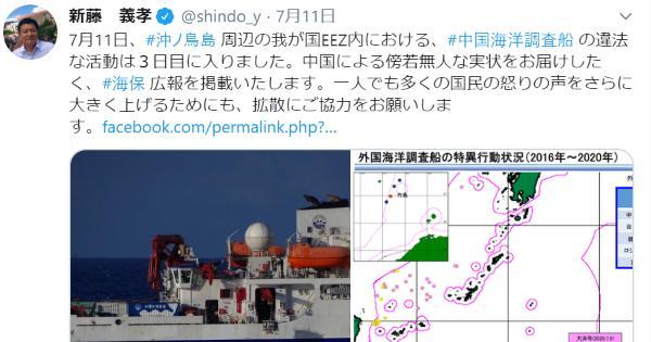 【拡散希望】石垣島の市長「中国による侵略行為が酷い助教」ことを多くの人に知って欲しい