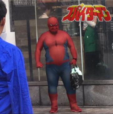 性の喜びおじさんコラージュ・ネタ画像:スパイダーマン