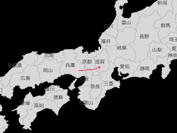 GoToキャンペーンで県をまたぐ移動が不安視される中「県をまたがない移動」「県はまたがない移動」できることが判明w