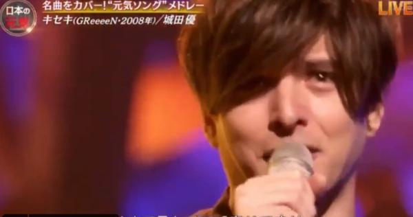 【動画】亡くなった三浦春馬さんに向けてGReeeeN の「キセキ」を歌う城田優さんの姿が泣ける