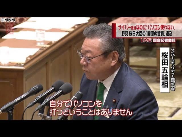 台湾のIT大臣「通信インフラに中国企業を入れるのは、トロイの木馬を自陣に入れるのと同じ、すべて共産党のコントロール下にある」