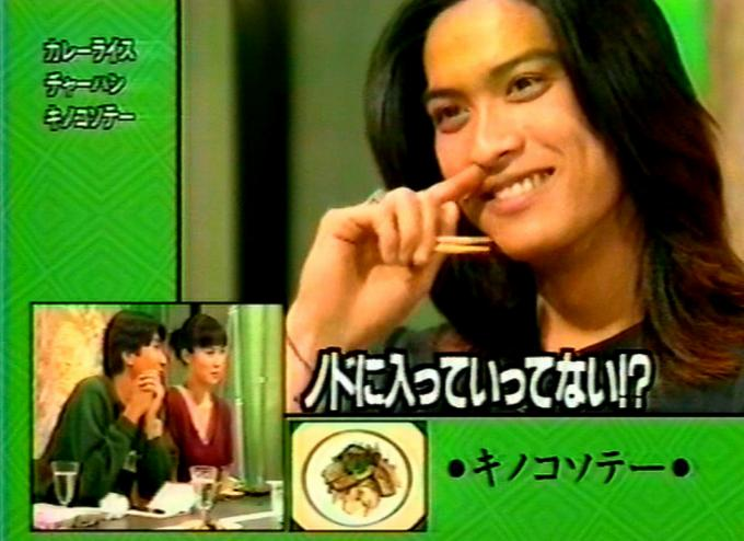 長瀬智也の天然さがわかる伝説の名言まとめ:「とんねるずのみなさんのおかげでした」の食わず嫌いコーナーでの長瀬くんの5品