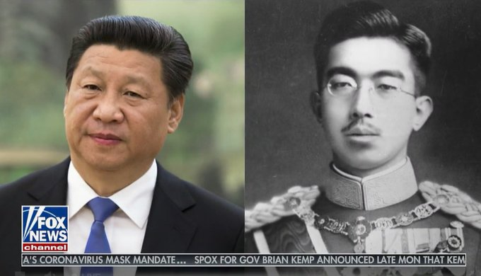 アメリカのFOXテレビが昭和天皇と習近平を同一視!?日本国民として許せますか?