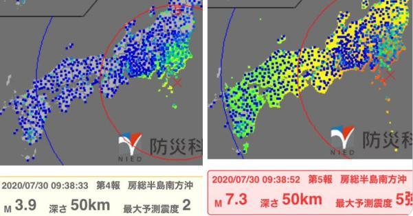 地震速報の誤報は、複数の地震が同時に観測されることによって起るものらしい→気象庁は責めないで