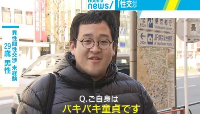 テレビの街頭インタビューでの面白い名言画像まとめ:ぐんぴぃ:バキバキ童貞です