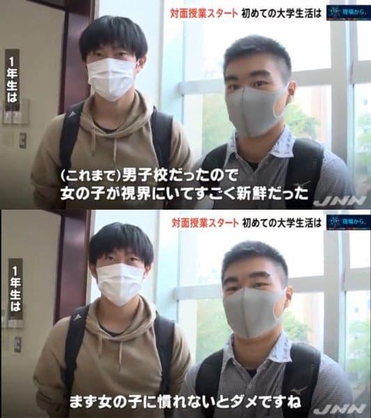 テレビの街頭インタビューでの面白い名言画像まとめ:男子校だったので女の子が視界にいてすごく新鮮だった→まず女の子に慣れないとですね
