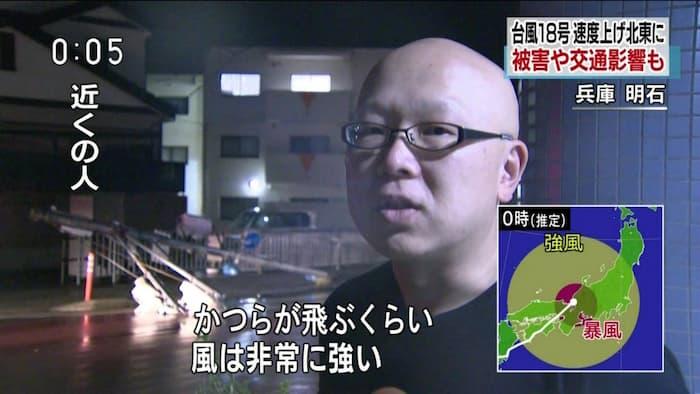 テレビの街頭インタビューでの面白い名言画像まとめ:かつらが飛ぶくらい風は非常に強い