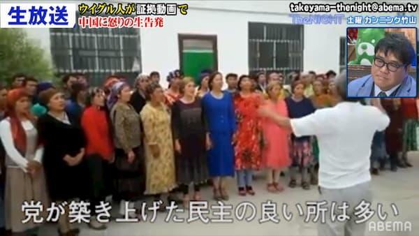 中国の強制収容所から生還したウイグル人女性が虐待・拷問の実態をインタビューで告発