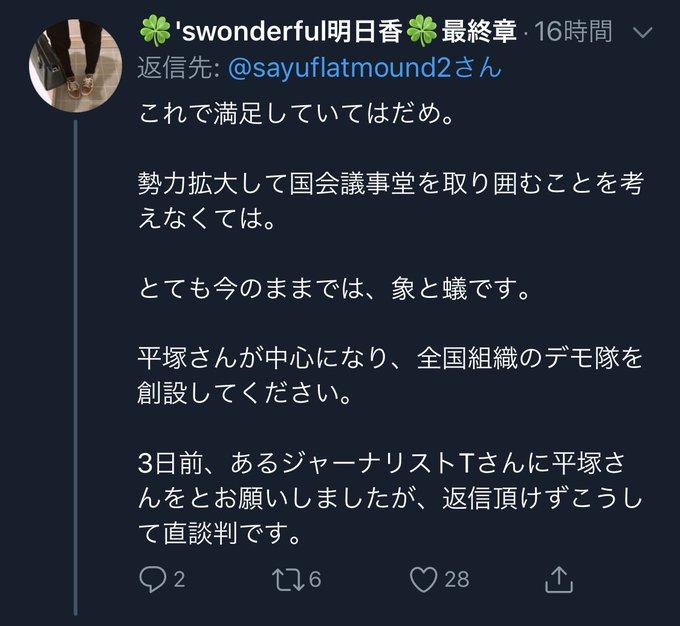マスクなし、ソーシャルディスタンスなしのクラスターフェスを渋谷駅前も事前に行われる