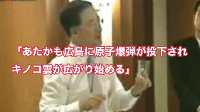 韓国の爆弾酒のPRイベントで『まるで広島に落ちた原子爆弾のようだ』と表現し大島日本大使をバカにしていたことが判明【動画有】