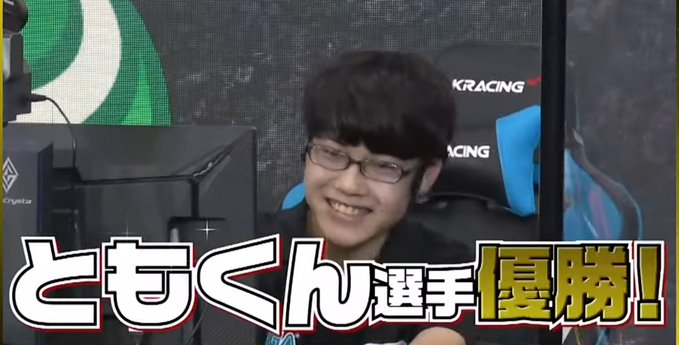 セガの名越氏が「ぷよぷよ」のプロゲーマーを「チー牛」と揶揄し炎上