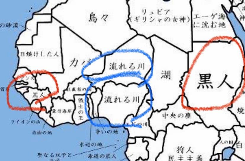 世界中の国名を「意味のとおりに和訳・直訳」した世界地図