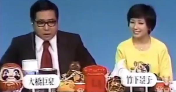 24時間テレビ第1回目での大橋巨泉の名言「早くこんな番組しなくていいようにしてください。」が心に残る【動画有】