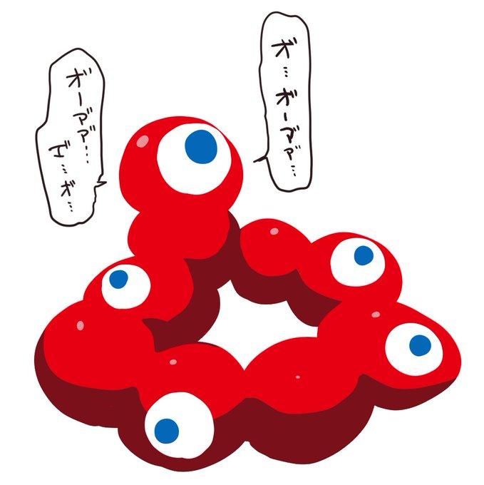大阪・関西万博のロゴマーク「いのち輝きくん」に賛否両論!気持ち悪いや可愛いなどで意見分かれる!