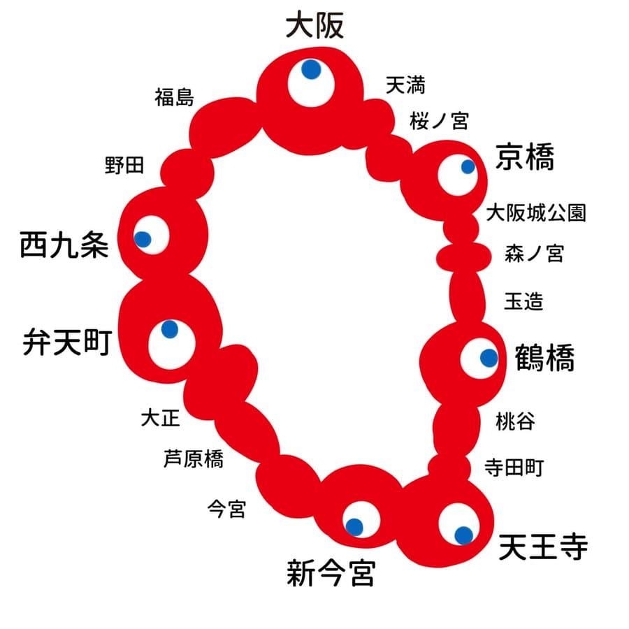 大阪・関西万博ロゴマーク「いのちの輝きくん」実は大阪環状線だった!?