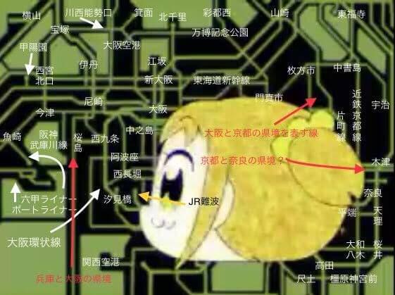 EgQ8大阪・関西万博ロゴマーク「いのちの輝きくん」実は大阪環状線だった!?H41UEAABaUb (2)