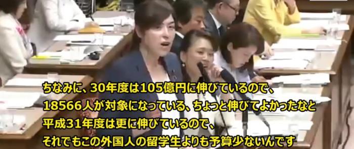 給付型奨学金の日本人学生への支給額月額2~4万円。国費留学生への給付月額14万円→受け入れ最多は中国人留学生