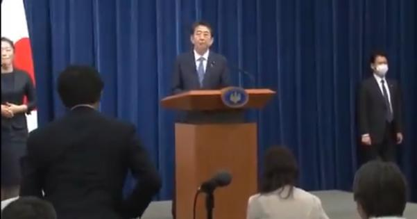 安倍総理の辞任会見で共同通信の記者が「いつも使ってるプロンターをなぜ今日は使ってない!」と耳を疑う質問をし批判殺到!