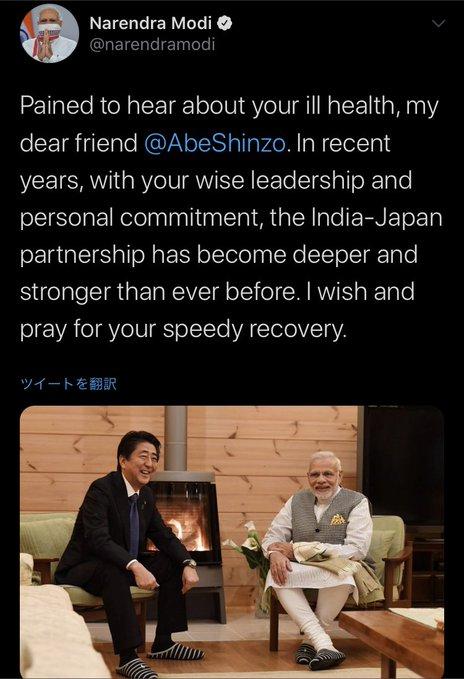 安倍総理の辞任で各国首脳から信頼されてることがわかるメッセージが寄せられる