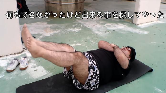 【画像】ルイボスさんの過酷なダイエットの日々