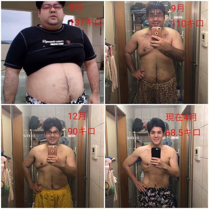 体重が137キロだったルイボスさん、1年のダイエットで68.5キロになりイケメンハーフ顔に大変身!