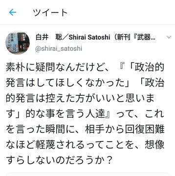 精華 大学 白井 京都