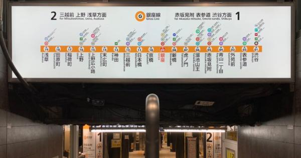 銀座線で「逆方向の電車に乗る」というミスをする理由が今日やっとわかった