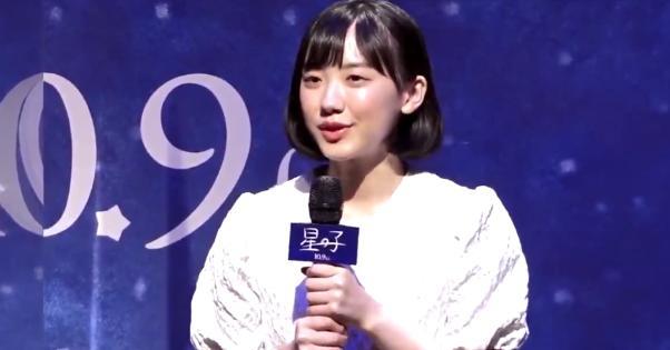 【動画有】芦田愛菜さんが「信じるとは?」との記者から受けた質問の回答が大人顔負けだと話題に!