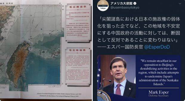 松嶋尚美 「尖閣は日本のものだよね」→ 池上彰 「日本は日本のものだと言ってる」にネットざわつく