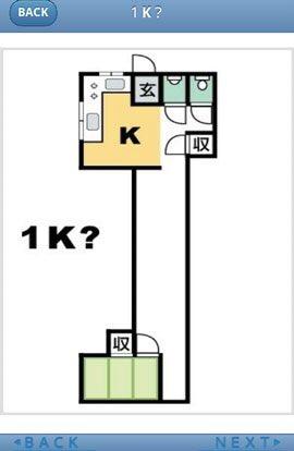 伝説のクソ物件(事故物件)が盛り上がり中!:本当に1K?