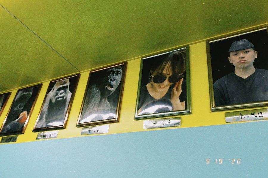 京都にある「ゴリラによる人間のためのバナナジュース」という店がパワーワード感溢れる!