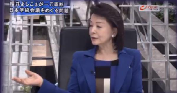 【動画】櫻井よしこ氏「防衛大学の卒業生が大学院に行きたくとも、各大学は『防衛省の人間など入れない』と断る