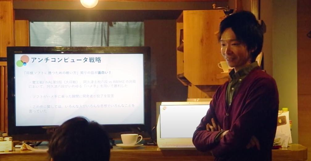 【動画有】伝説のラッパー「ノリアキ(Noriaki)」の現在の姿が判明!高橋典彬として地元山形でエンジニアをやりつつ地域おこし協力隊 にも参加!