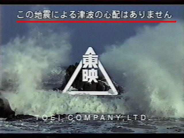 【爆笑】面白い画像まとめ:この地震による津波の心配はありません