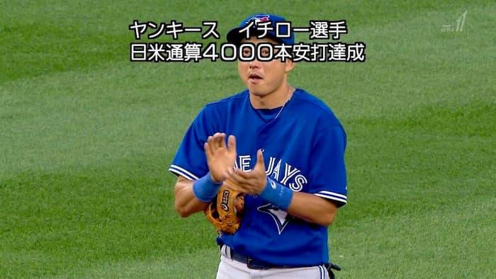 【爆笑】面白い画像まとめ:日米通算4000本眼鏡