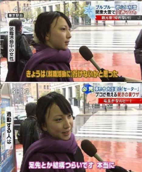 やらせと仕込み疑惑のあるテレビの街頭インタビュー画像まとめ:就職活動中の女性が会社員に!?秒速で内定!?
