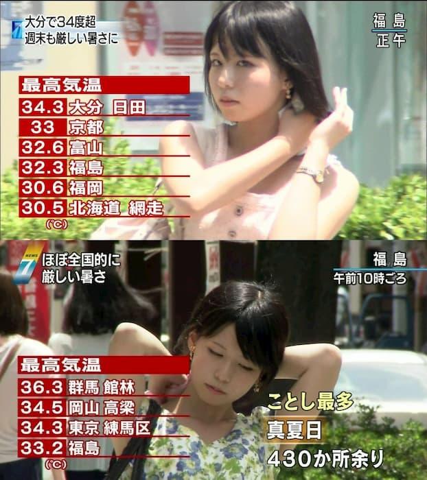 やらせと仕込み疑惑のあるテレビの街頭インタビュー画像まとめ:NHKの気象情報に登場した女性、2014年と2013年にそれぞれ登場!