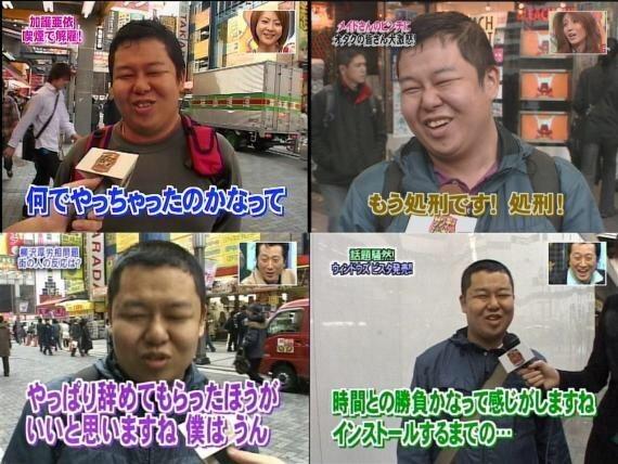 やらせと仕込み疑惑のあるテレビの街頭インタビュー画像まとめ:あらゆる番組で何度も登場する街頭インタビューに応じる男性
