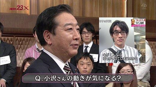 やらせと仕込み疑惑のあるテレビの街頭インタビュー画像まとめ:スティーブ・ジョブズが死去時の街頭インタビューに出ていた男性が野田首相のトーク番組にも登場