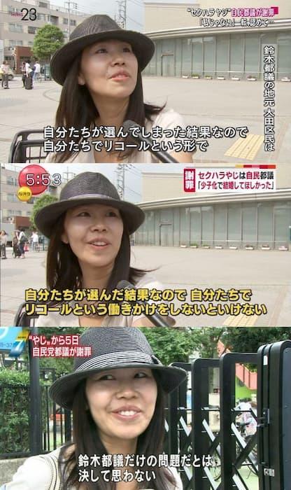 やらせと仕込み疑惑のあるテレビの街頭インタビュー画像まとめ:局をまたがって出演する女性(上から、NEWS23とNスタとNHKニュース7)