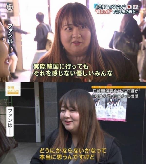 やらせと仕込み疑惑のあるテレビの街頭インタビュー画像まとめ:TBSとテレビ朝日が同じエキストラ使ってインタビュー?