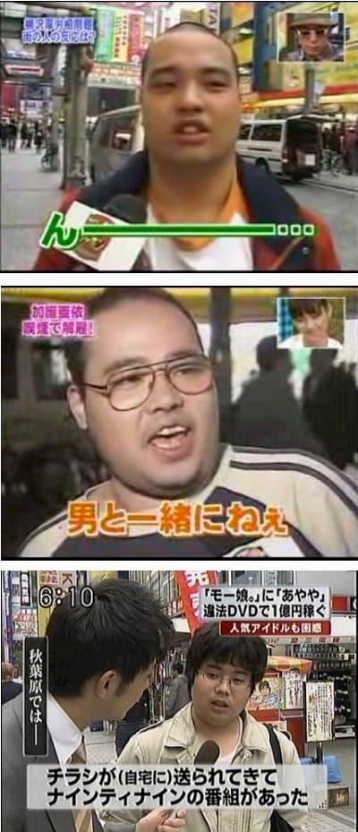 やらせと仕込み疑惑のあるテレビの街頭インタビュー画像まとめ:TBSサンデージャポンの常連男性