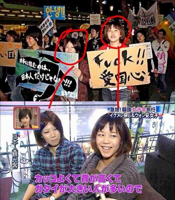 やらせと仕込み疑惑のあるテレビの街頭インタビュー画像まとめ:デモ参加者=韓国好き女子